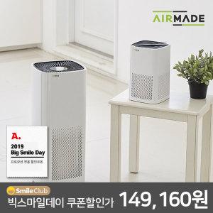 에어메이드 공기청정기 P120 1+1 H13 필터