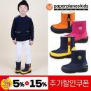 PK7795 아동 겨울 패딩 부츠 털 운동화 신발 아동화