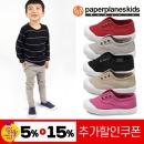 PK7726 아동슬립온 아동운동화 아동화 유아신발 슈즈