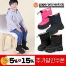 PK8014 아동 패딩 털 부츠 운동화 기모 겨울 신발