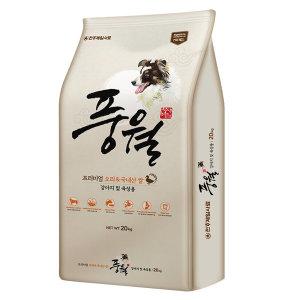 천하제일 프리미엄 개사료 20kg 풍월 (사은품+샘플)