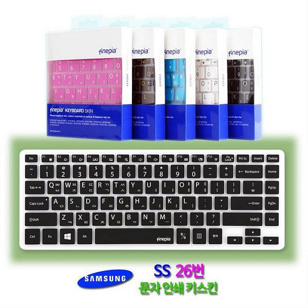 비단고티 자판글씨인쇄키스킨/삼성 노트북3 NT300E4S 시리즈(-KD2A등)용 (198