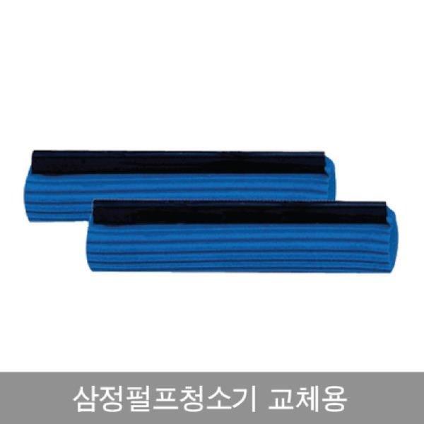 삼정펄프청소기-교체용0076 펄프청소기교체 펄프청소