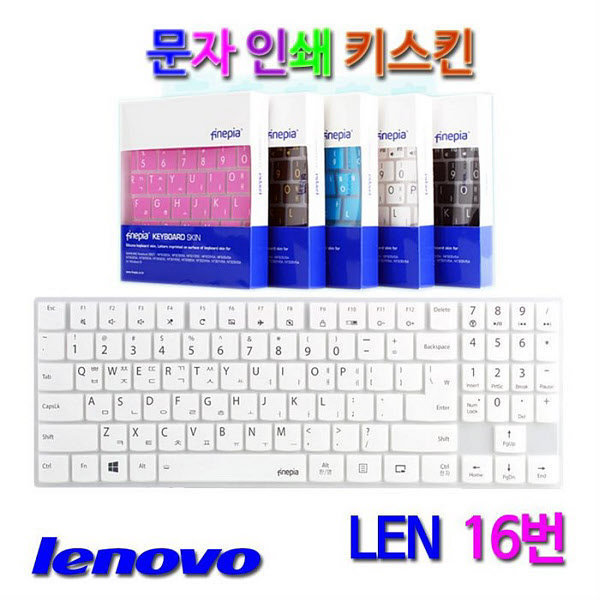 비단고티 문자인쇄 키스킨 레노버 LEGION Y530-15ICH i7 1060용 키커버