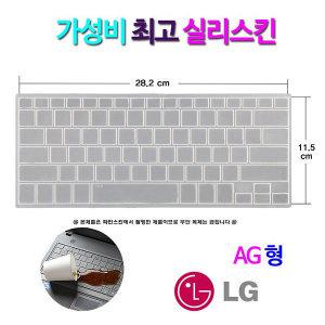비단고티  실리스킨  LG 울트라PC 14U380용 키스킨 (2088550)