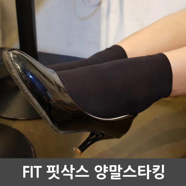 핏 카바 스타킹 여성양말스타킹 패션양말스티킹 스타