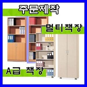 비젼가구 A급 3단올문책장(W800D400H1200)/캐비넷