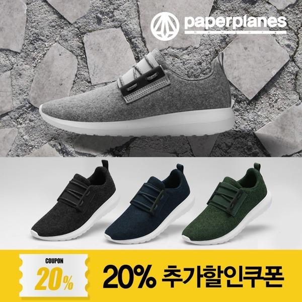 신발 운동화 양모운동화 양모신발 스니커즈 PP1500