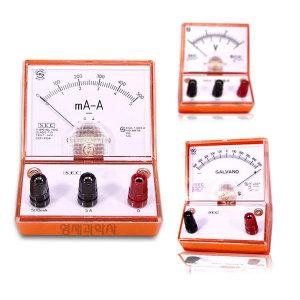 교육용 직류 전류계 전압계 검류계 전류측정 아날로그