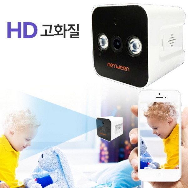바보사랑  큐브 CCTV
