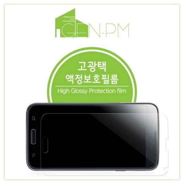 바보사랑  갤럭시 온7 2016 고광택 액정보호필름 (2매)