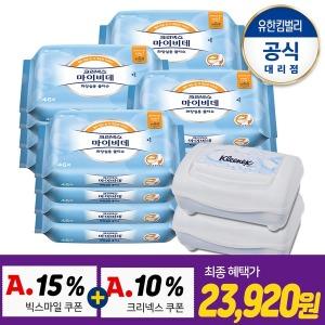 마이비데 리필 46매x8개+용기X2팩/휴지/물티슈