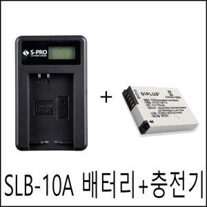 삼성 SLB-10A 배터리+충전기 VLUU WB800F WB850F ES55