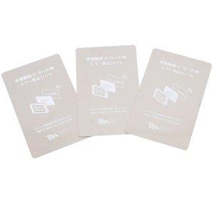 휴대폰 교통카드인식 전자파차단카드 전자파차단용카