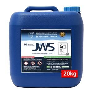 보일러 청관제 부식방지제 JWS-G1 20kg