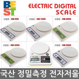 경인 주방저울 계량저울 전자저울 디지털저울 TH-2000