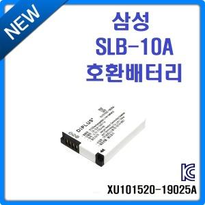 삼성 SLB-10A 호환배터리 M300W M110 M100 L310W L2