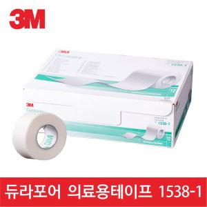 3M 듀라포어 의료용테이프 모음/1538-1/실크반창고
