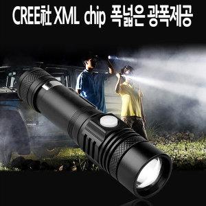 LED 충전식 손전등 후레쉬 랜턴 MP518  VLG전지