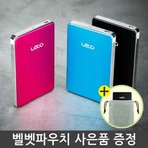 L2SU (1TB/1테라) 외장하드 추천 (레드) 휴대용 초슬림