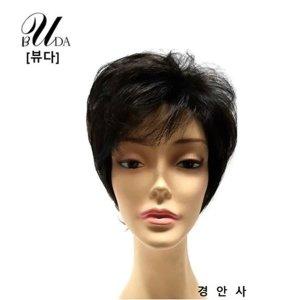 뷰다 Wig 여성 항암 가발 컷트 C컬 웨이브 패션 가발