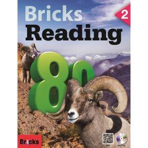 Bricks Reading 80 2  Mike Whale Sean Switzer