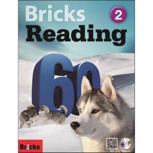 Bricks Reading 60 2  John V  Perritano Joel Mckay Stopper