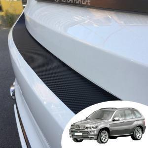 BMW X5시리즈 E53 트렁크 범퍼 프로텍터 스티커 데칼