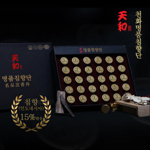 천화명품침향단 3.75gX30환 침향15%(2개구매시사은품)