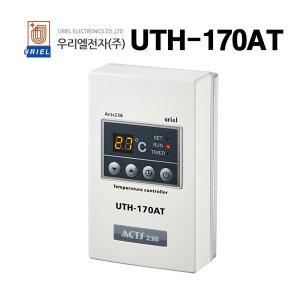 우리엘전자 UTH-170AT 무소음조절기 2kw