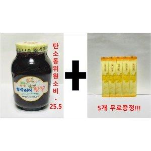 트루허니 100%자연숙성 밤 꿀 2.4kg