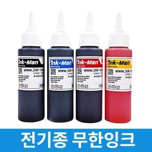 브라더 프린터 호환 잉크맨 무한 공급기용 리필 잉크