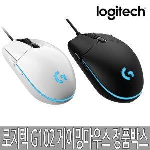 로지텍G G102 PRODIGY 게이밍마우스 박스새상품 화이트