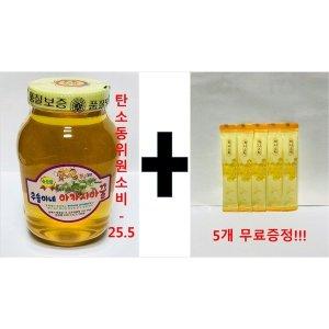 트루허니 100%자연숙성 아카시아 꿀 2.4kg