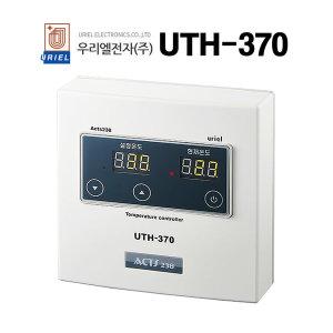 우리엘전자 UTH-370 7kw