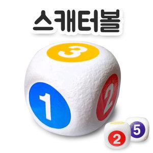 CJ 스캐터볼 1개(낱개)