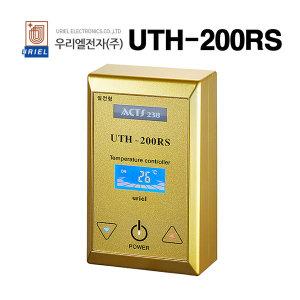 우리엘전자 UTH-200RS 금색