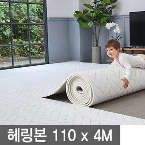 헤링본 롤매트 110 x 4M 층간소음 복도 거실 PVC 매트
