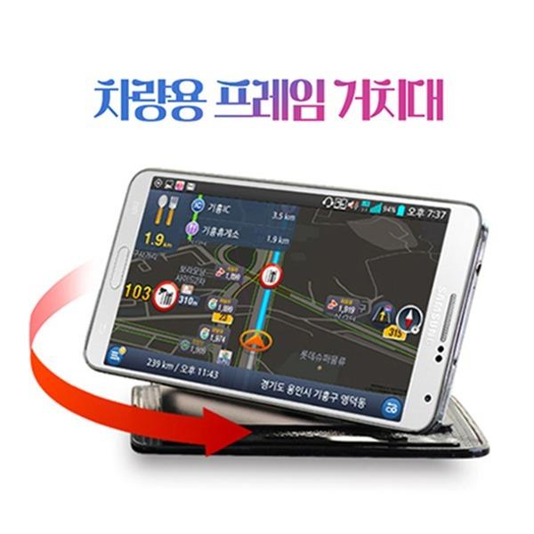 차량용 대쉬보드 휴대폰 어라운드뷰 껌딱지 거치대