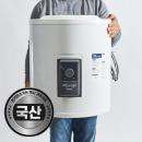 스텐 전기온수기 KSDEW-50 스테인리스 국산
