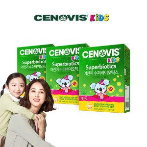 (현대Hmall) 세노비스 키즈  어린이 수퍼바이오틱스 유산균(30포/30일분) x 3개 세트
