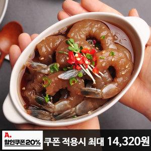 새우장 /30년전통 백용준님의 간장 깐새우장(500gx2개)