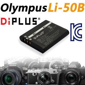 올림푸스 Li-50B 배터리 뮤Tough 6010/6020/8000/8010
