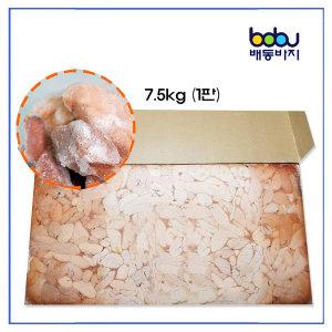 배동바지 동태탕 재료 냉동 동태알  러시아산 7.5kg
