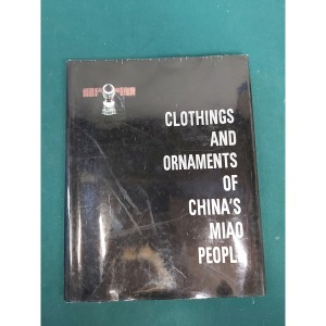 CHINA S MIAO PEOPLE (3587)