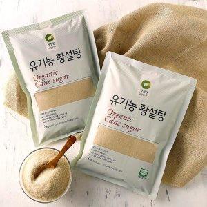 청정원 유기농 황설탕 2kg x 2