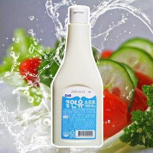 신선하고 달콤한 매일유업 연유 소프트 500g