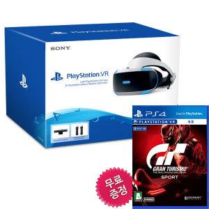 PS4/PSVR 신형 본체 플레이스테이션VR 3번셋+그란