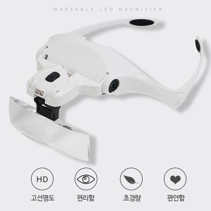 휴대용 돋보기 안경 LED 헤드 확대경 조명 독서 작업