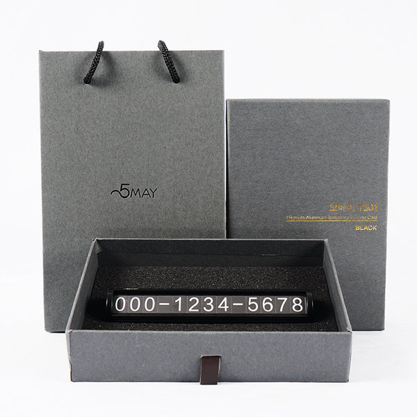 프리미엄 메탈 듀얼 주차번호판 T301 알림판 선물포장
